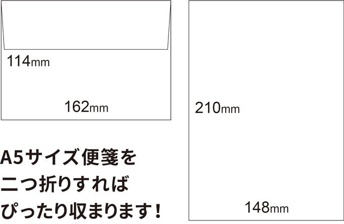 A5サイズ便箋レターセット作成のお手伝い名刺作成のあさだ屋
