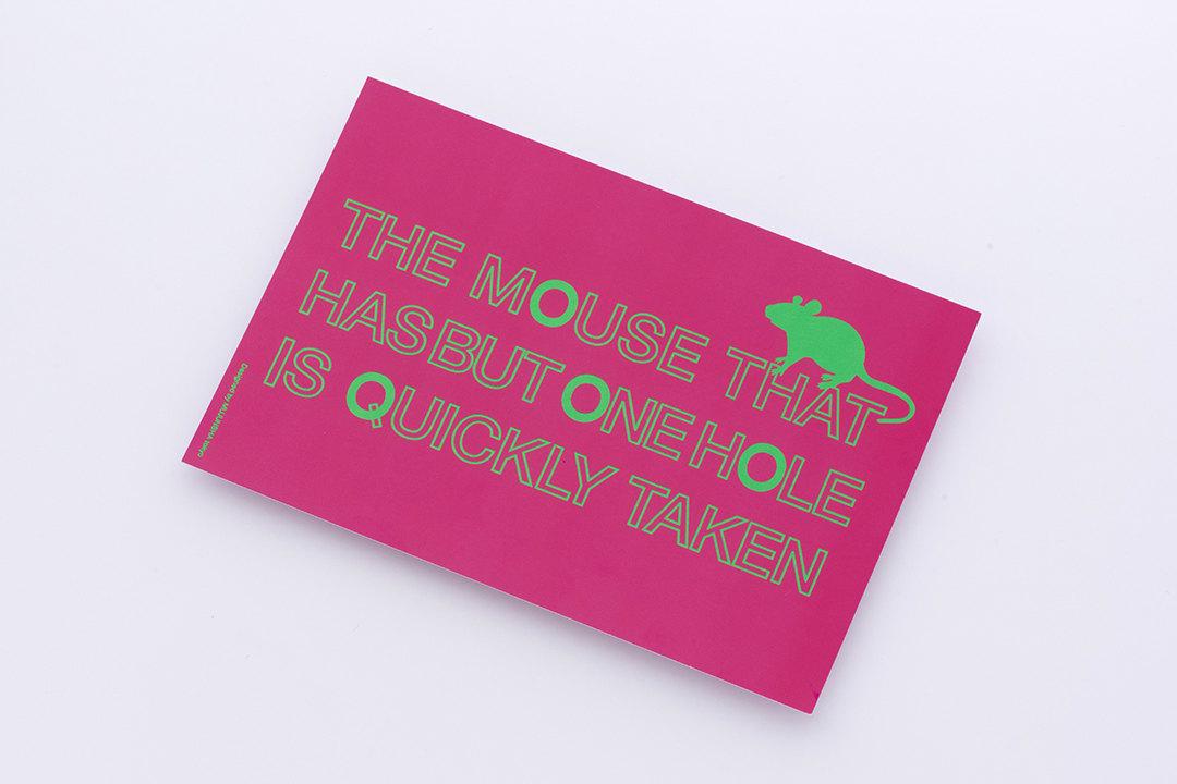 紙:マットコート紙<br>箔:メタリック緑箔