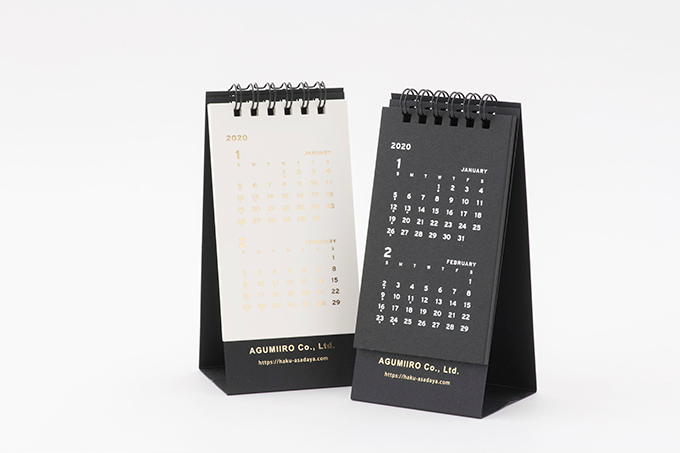 名入れ卓上カレンダー