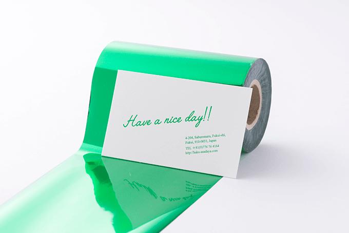 メタリック緑箔