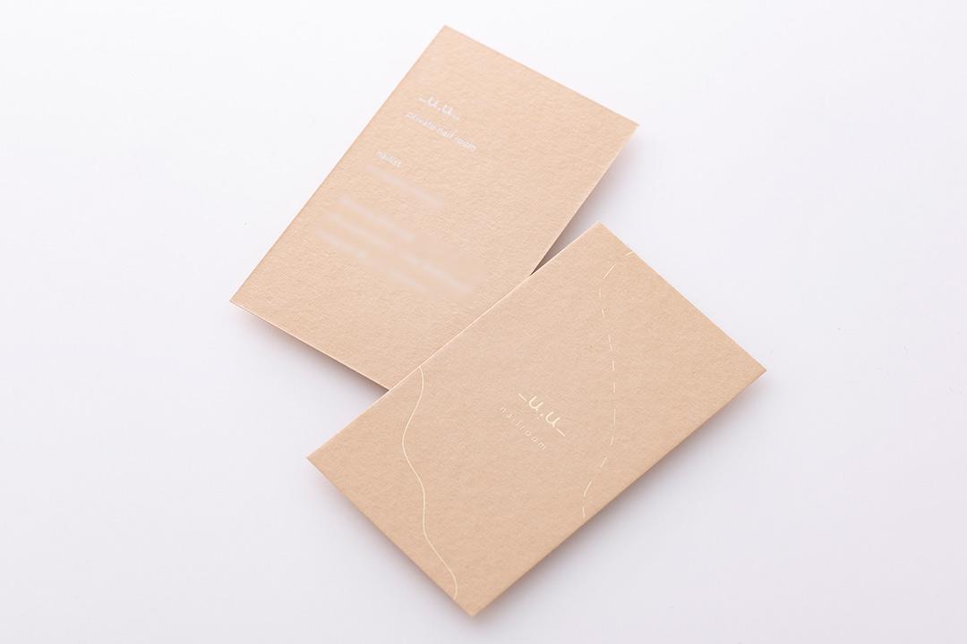 紙:カラープラン(キャメル)<br>箔:つや消し青金箔108・顔料白箔