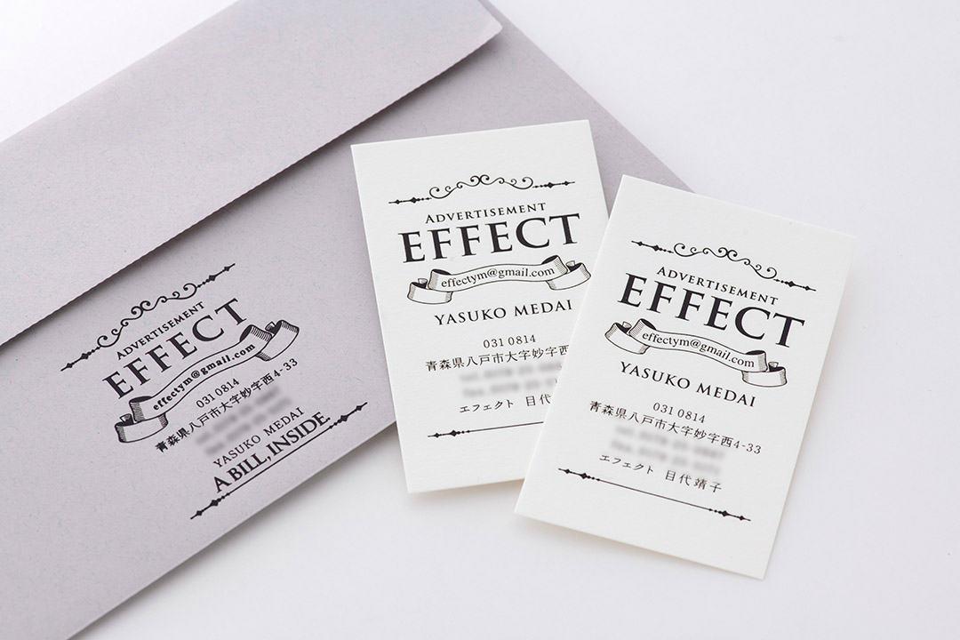 名刺・封筒箔押し印刷 EFFECT 目代靖子 様