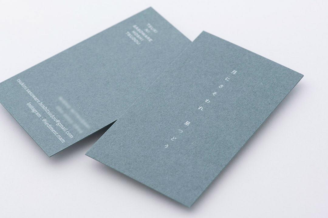 ショップカード箔押し印刷 大阪府 C. K 様
