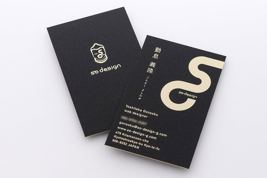 紙:ケンラン(天金加工・黒)<br>箔:つや消し青金箔108