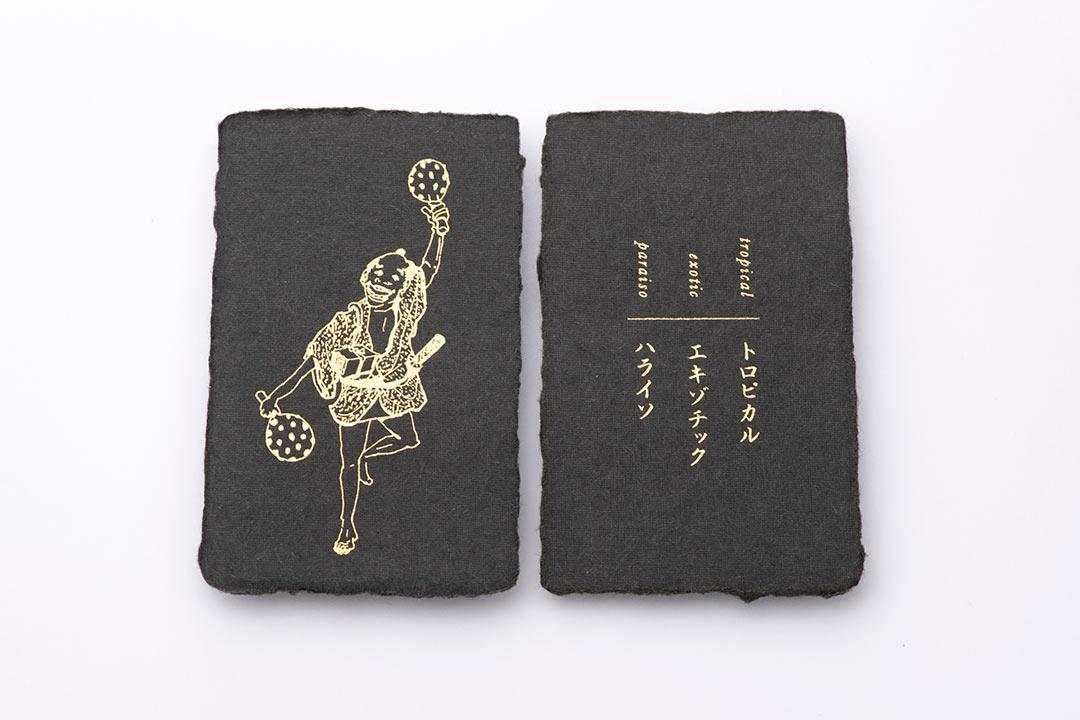紙:黒和紙名刺<br>箔:メタリック金箔
