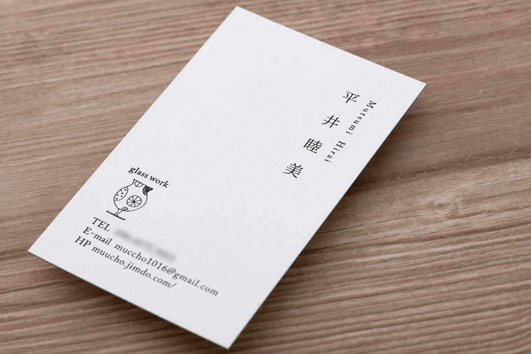 名刺箔押し印刷 岡山県 design・illustration inco 様