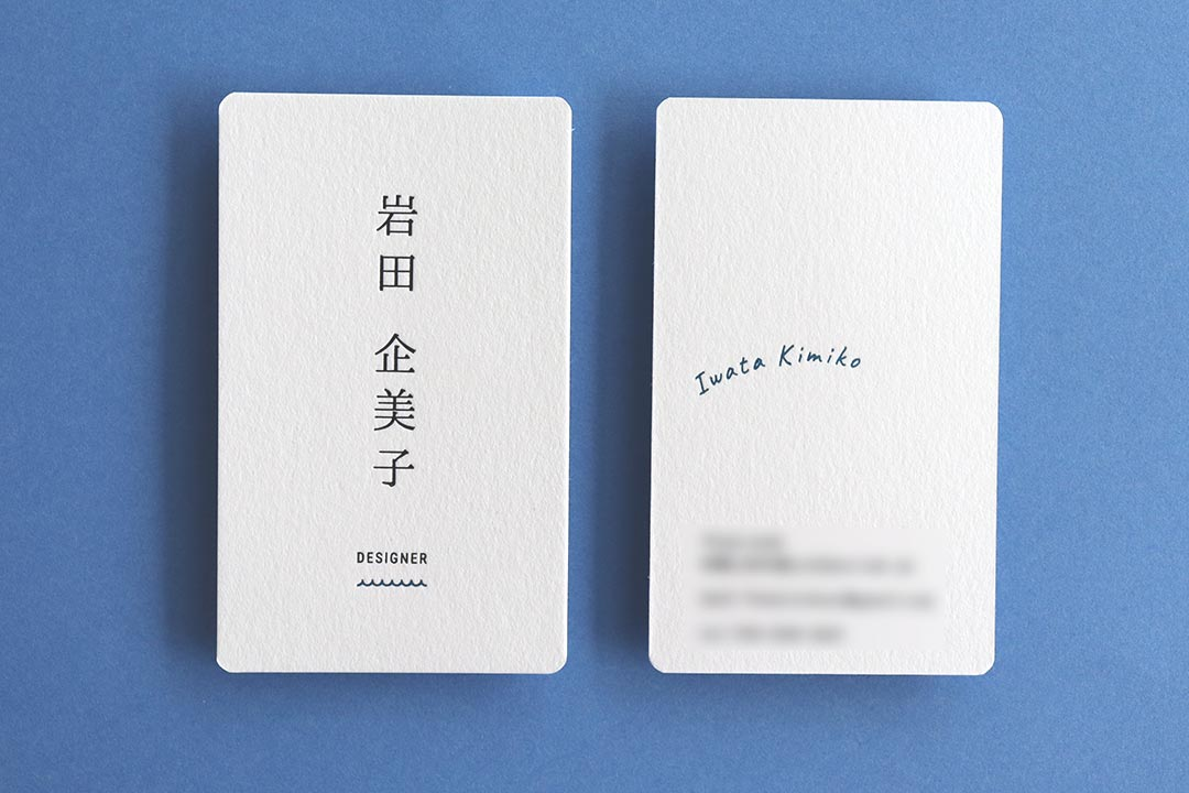 紙:クッション紙0.6mm<br>箔:シルキーコバルト箔・顔料つや消し黒箔
