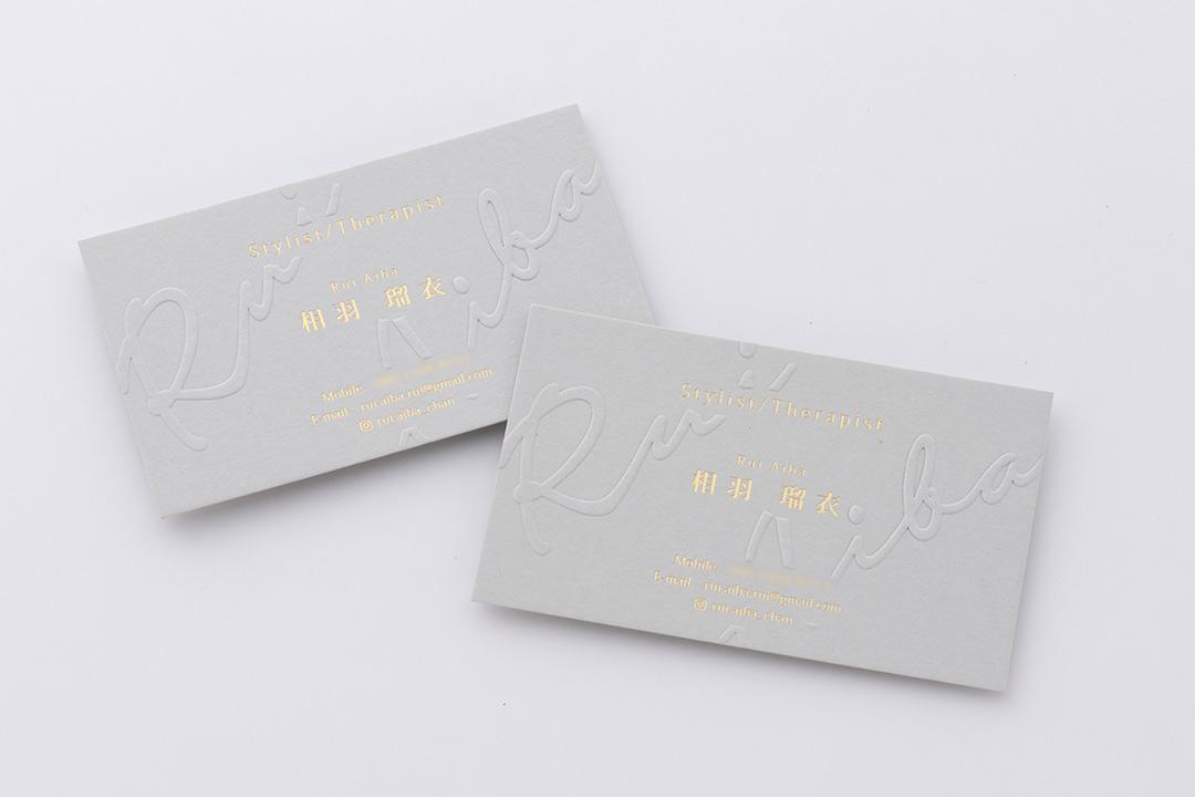 紙:カラープラン(ライトグレー)<br>箔:メタリック金箔