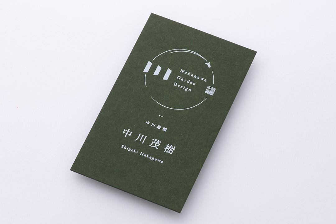 紙:ディープマット(オリーブ)<br>箔:顔料白箔