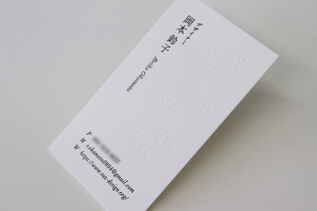紙:クッション紙<br>箔:顔料つや消し黒箔