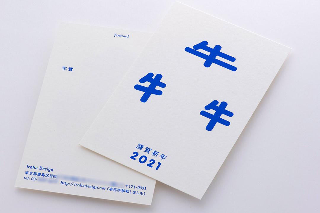 紙:GAファイル(ホワイト)<br>箔:顔料青箔