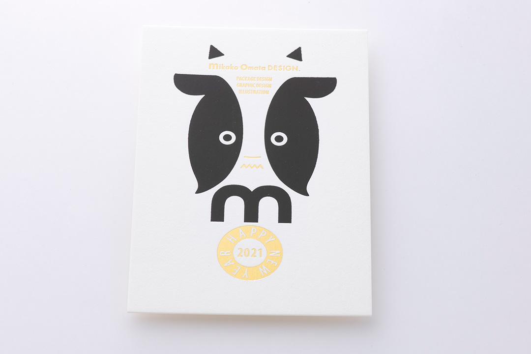 紙:クッション紙<br>箔:メタリック黒箔・メタリック金箔