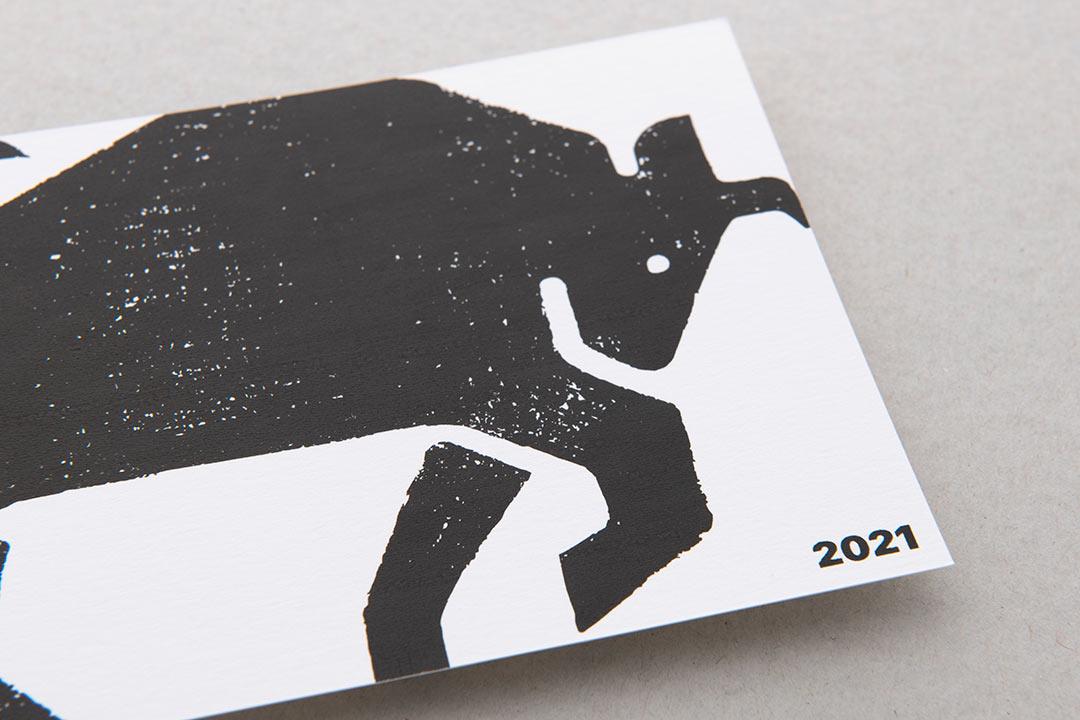 紙:アラベール(スノーホワイト)<br>箔:顔料つや消し黒箔