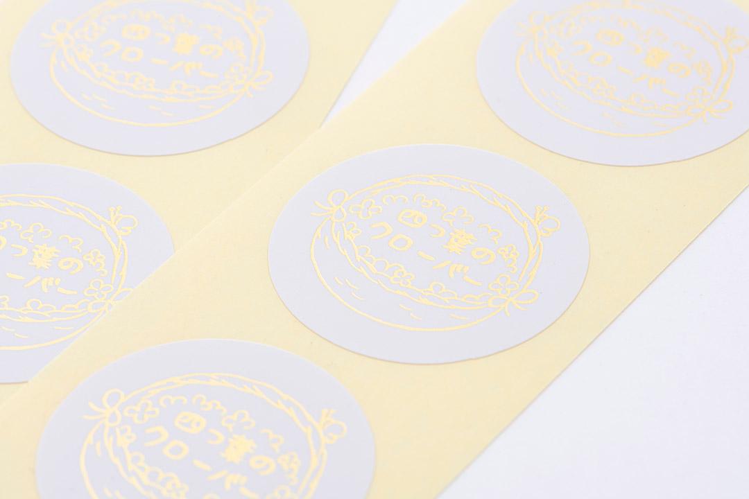シール箔押し印刷 四つ葉のクローバー様