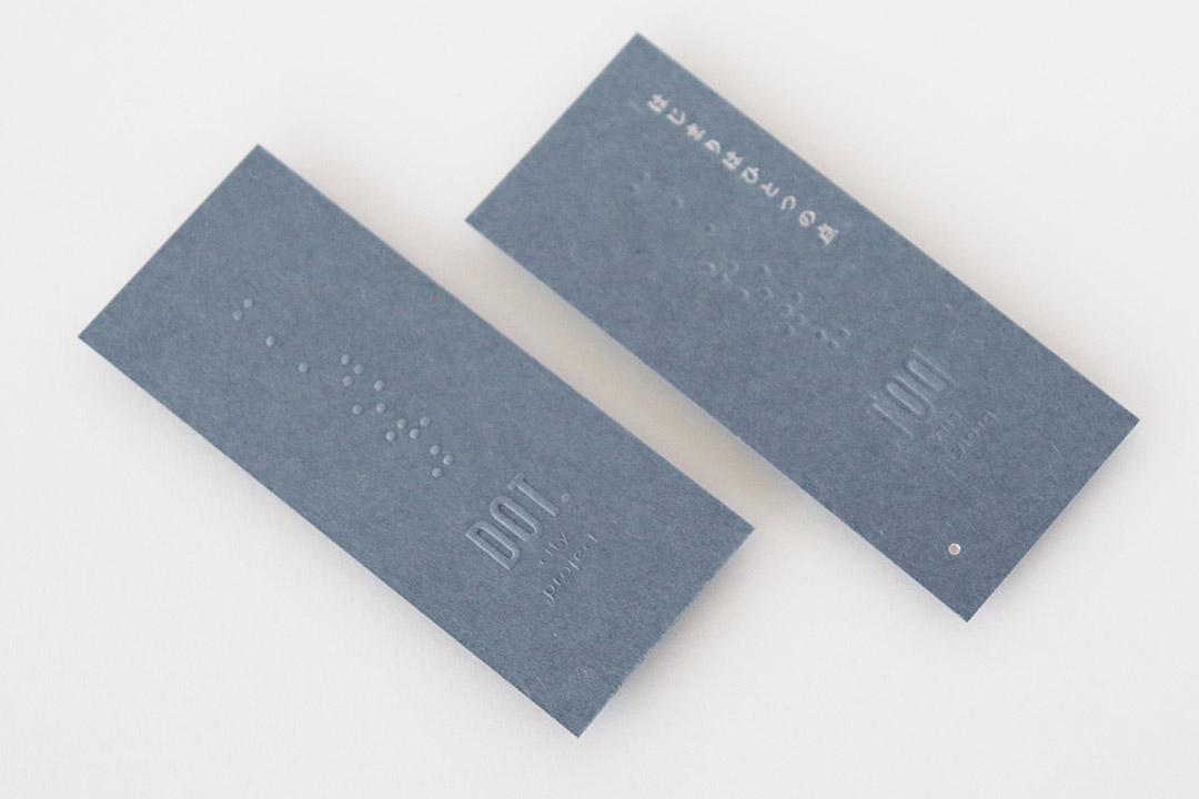 紙:ディープマット(アッシュ)<br>箔:メタリック銀箔