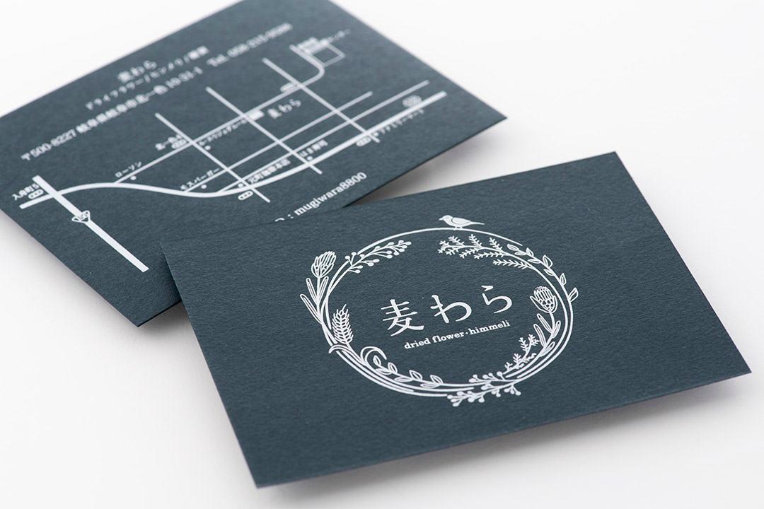 ショップカード箔押し印刷 岐阜県 麦わら 様