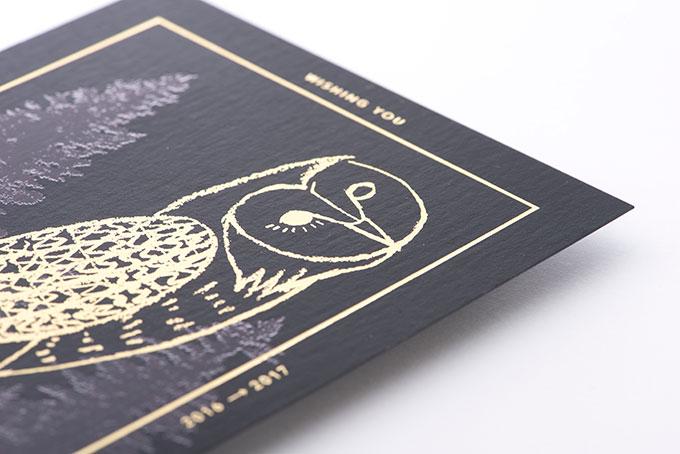 ポストカード箔押し印刷 合同会社アンドデザイン 志藤奈津子 様