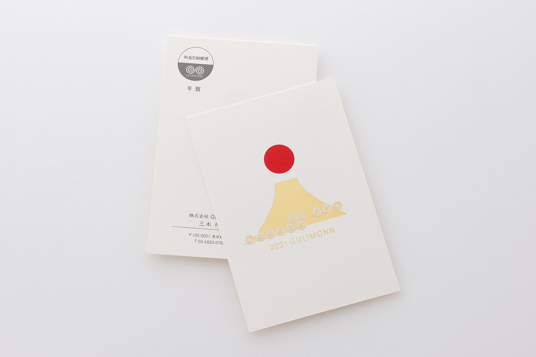 紙:GAファイル ホワイト 310kg<br>箔:チャコールグレー箔・メタリック赤箔・メタリック金箔