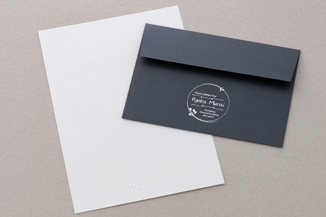 封筒の色:パールミッドナイトブルー<br>箔:つや消し銀箔