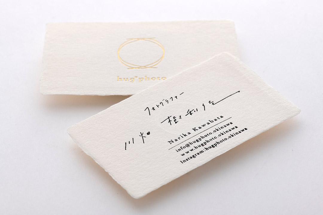 紙:手漉きコットン紙<br>箔:つや消し金箔111・顔料つや消し黒箔