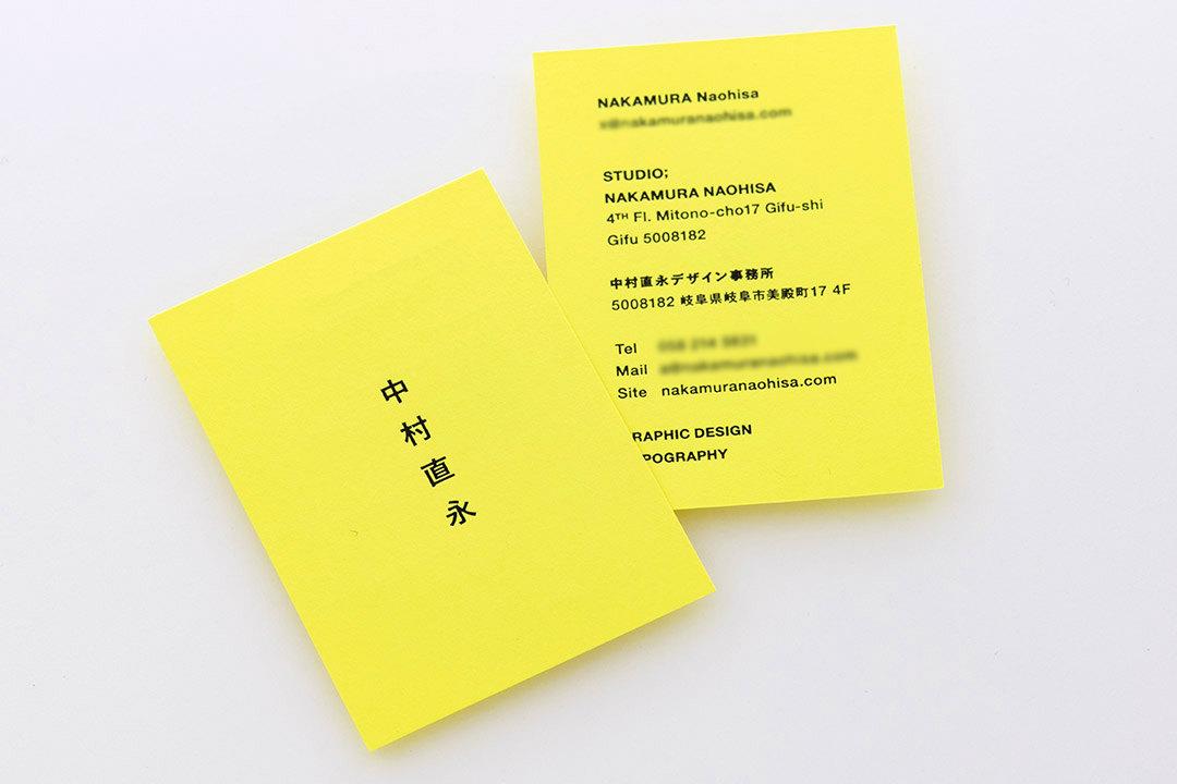 紙:アストロブライト(レモン)<br>箔:メタリック黒箔