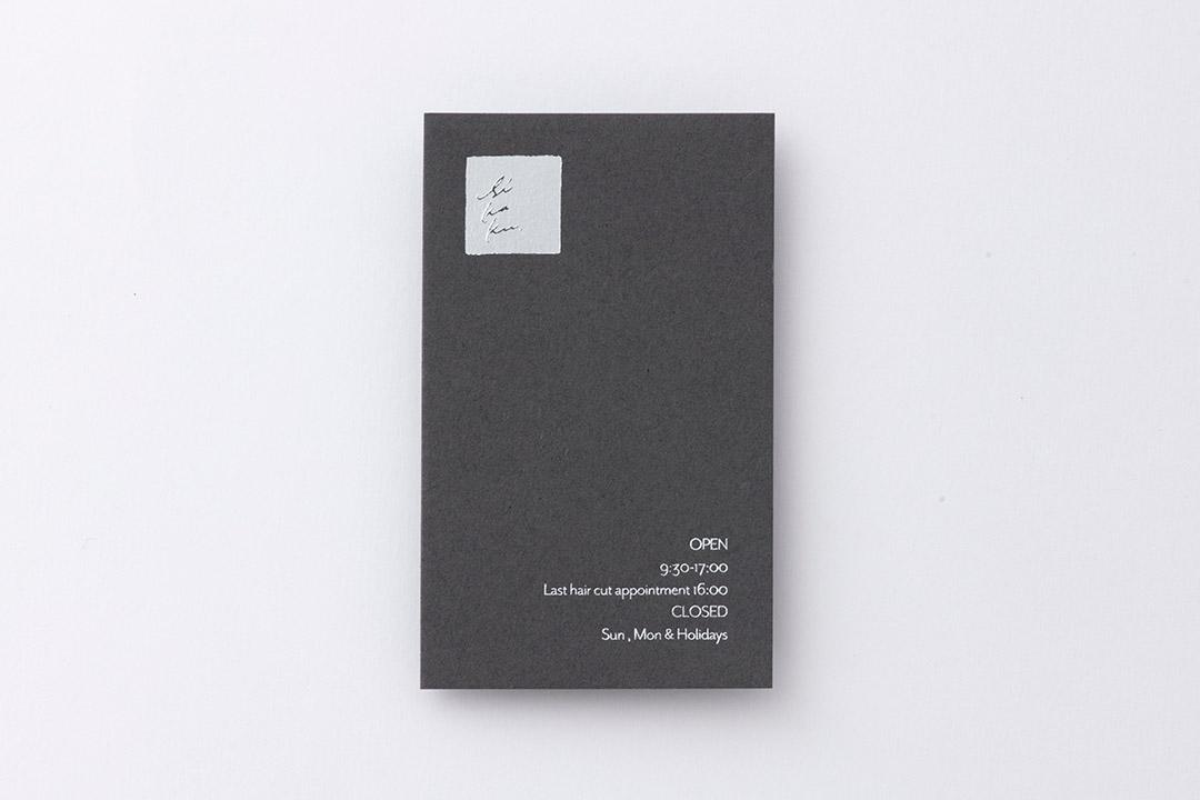 ショップカード箔押し印刷 美容室sikaku. 様