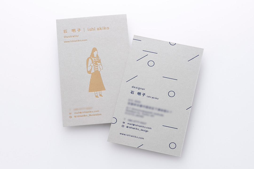 紙:ディープマット(ミストグレー)<br>箔:ブラウン箔・シルキーネイビー箔