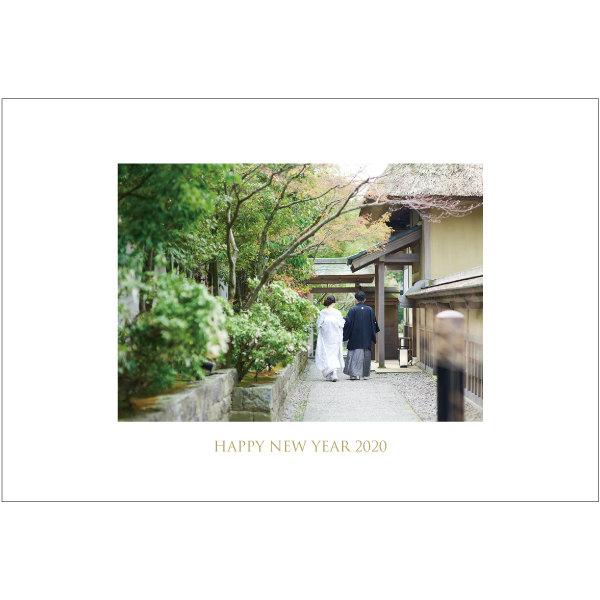 「HAPPY NEW YEAR 01」※2020年の年賀状受付は締め切りました