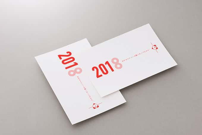 ポストカード箔押し印刷 溝口英里 様