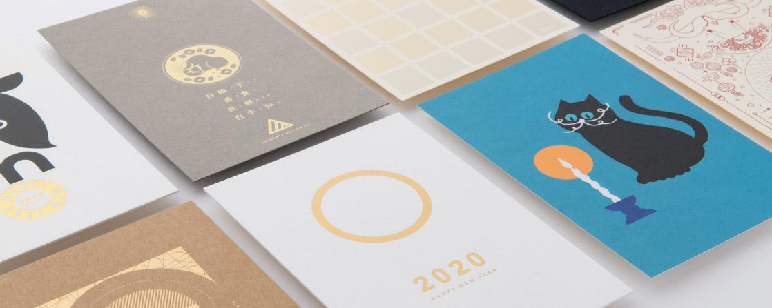 紙から選ぶ 年賀状箔押し印刷