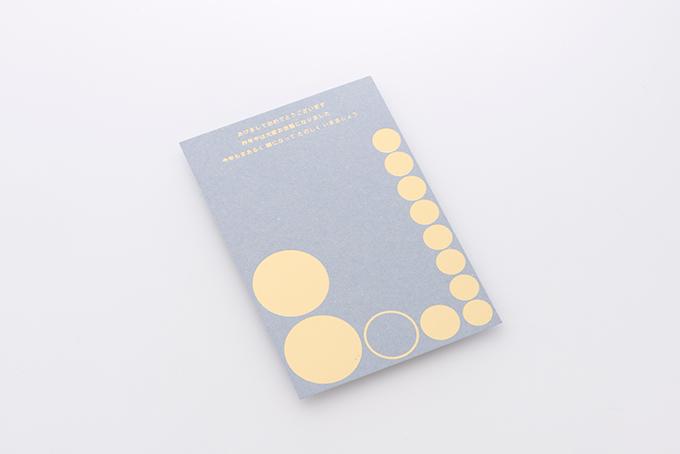 ポストカード箔押し印刷 gooth 三浦恭平 様
