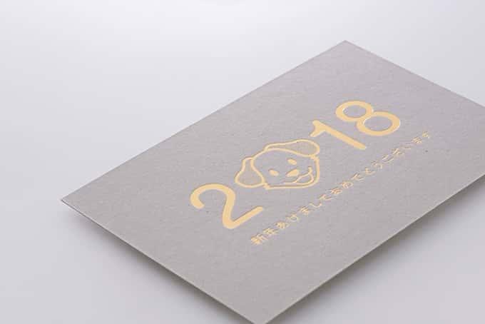ポストカード箔押し印刷 株式会社 高木包装 乾 様