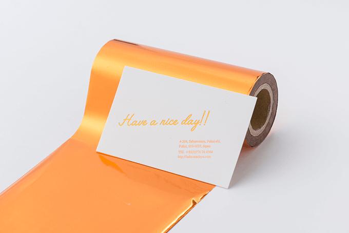 サンセットオレンジ箔